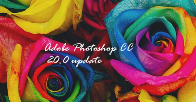 【デザイン】Adobe Photoshop CC 20.0 update バージョンアップ2018年10月まとめ